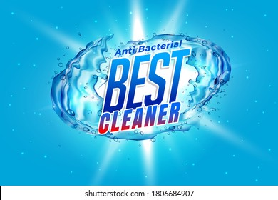 Laundry detergent product logo template. Best for label production packaging and advertising design uses.