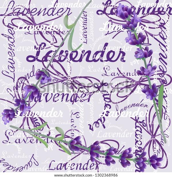 Lavender Flower Romantic Wedding Invitations Background