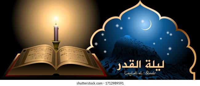 Laylat al-Qadr banner, website header template. Jabal al-Nour mountain with Hira cave, moon crescent, stars, sky, candle, open Quaran, surahs 95, 96, 97, 98. Arabic text translation Laylat al-Qadr