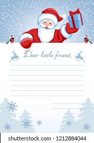 """Layout letter from Santa Claus with inscription """"Dear little friend"""" and cartoon Santa with Christmas gift box and bullfinch"""