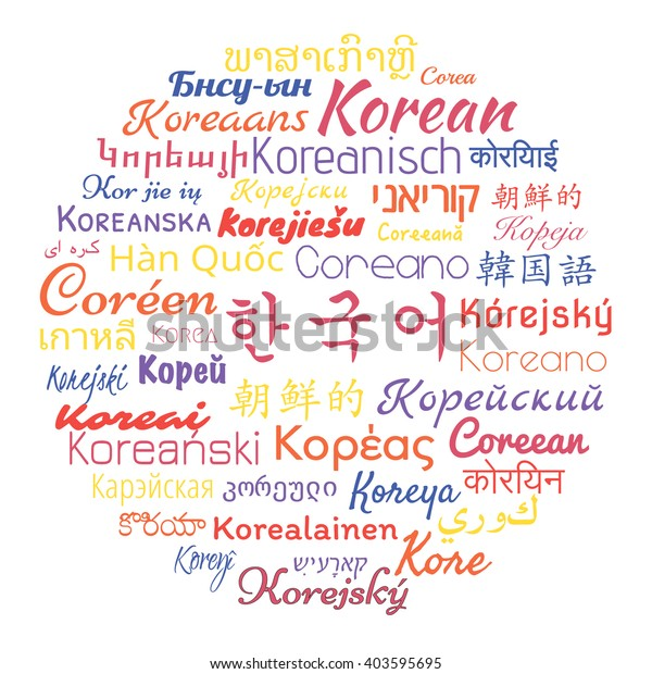 Learn Korean Korean Language Translated Into Stock Vector (Royalty