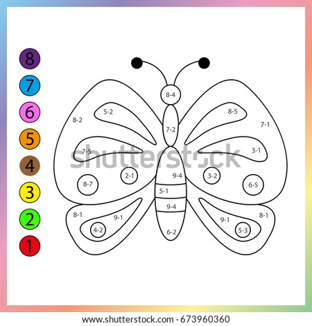Learning Mathematics Exercises Kids On Subtraction Stock Vector