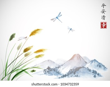 Leaves of grass, dragonflies and far mountains. Traditional oriental ink painting sumi-e, u-sin, go-hua. Contains hieroglyphs - peace, tranquility, clarity, happiness.