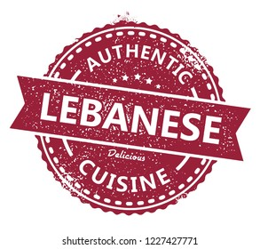 Lebanese Authentic Cuisine Stamp
