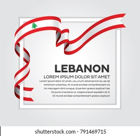 Lebanon flag background