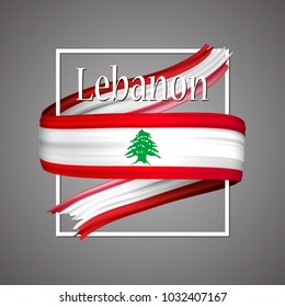 Lebanon flag. Official national colors. Lebanon 3d realistic ribbon. Waving vector patriotic glory flag stripe sign. Vector illustration background. Icon design frame for banner, poster or print.