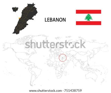Lebanon Map On World Map Flag Stock Vector Royalty Free 751438759