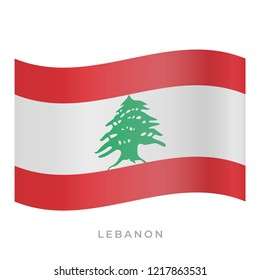 Lebanon waving flag vector icon. National symbol of Lebanon. Vector illustration isolated on white.