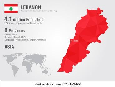 Lebanon Currency Stock Vectors, Images & Vector Art