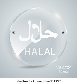 Halal Sign Images, Stock Photos & Vectors | Shutterstock