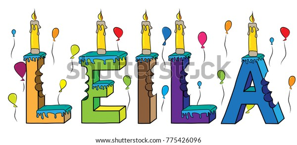 Leila Female First Name Bitten Colorful Stock Vector (Royalty Free