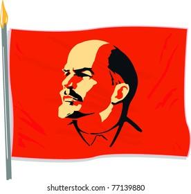Lenin. Portrait of Vladimir Lenin. Flag of the Soviet Union. Symbol of world revolution. A symbol of communism. USSR.