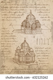 Leonardo da Vinci basilica sketch. Vector illustration. Early Renaissance series.