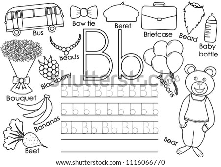 Letter B English Alphabet Writing Practice Stock Vector Royalty