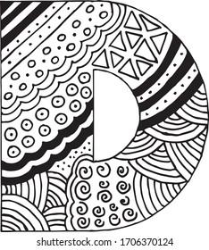 Letter D alphabet symbol - hand drawn, paint, vector illustration