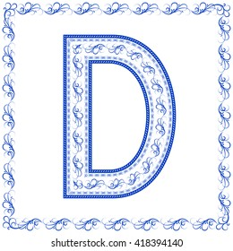 "The letter ""D"" with elements of Chinese porcelain. Around the character is a blue pattern in form of frame."