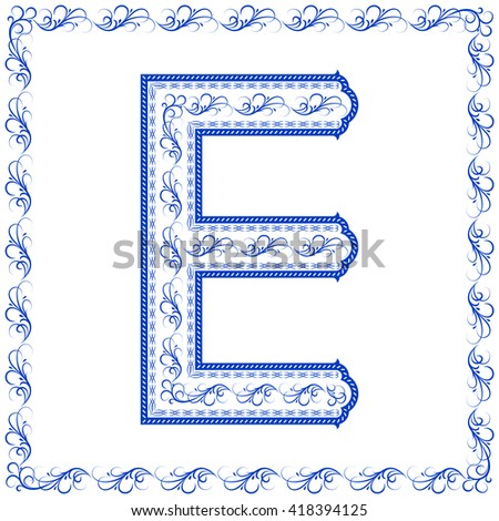 Letter E Elements Chinese Porcelain Around Stock Vector (Royalty