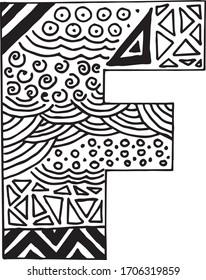 Letter F alphabet symbol - hand drawn, paint, vector illustration