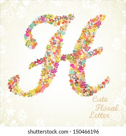 e9c1671d71add The letter H. Bright floral element of colorful alphabet made from flowers