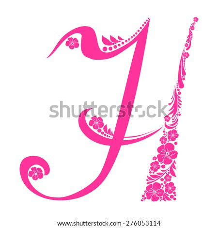 Letter H Isolated On White Romantic Stock Vector Royalty Free