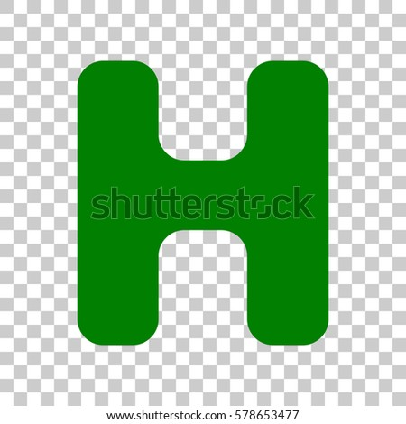 letter h sign design template element stock vector royalty free
