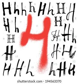Letter H. Vector alphabet.