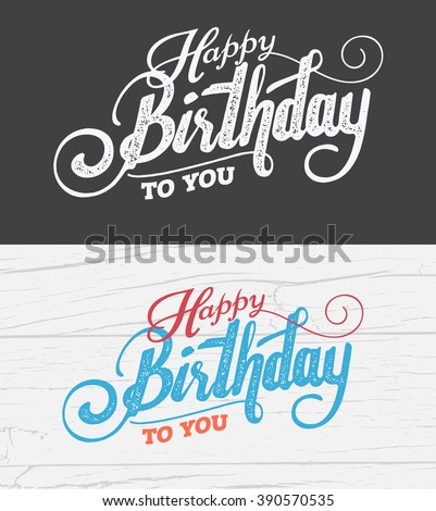 Letter Happy Birthday Card Fonts Grunge Stock Vector Royalty Free