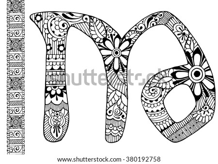 Letter M Decorated Style Mehndi Stock Vector Royalty Free