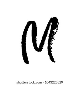 Letter M Handwritten By Dry Brush Stock Vector Royalty Free