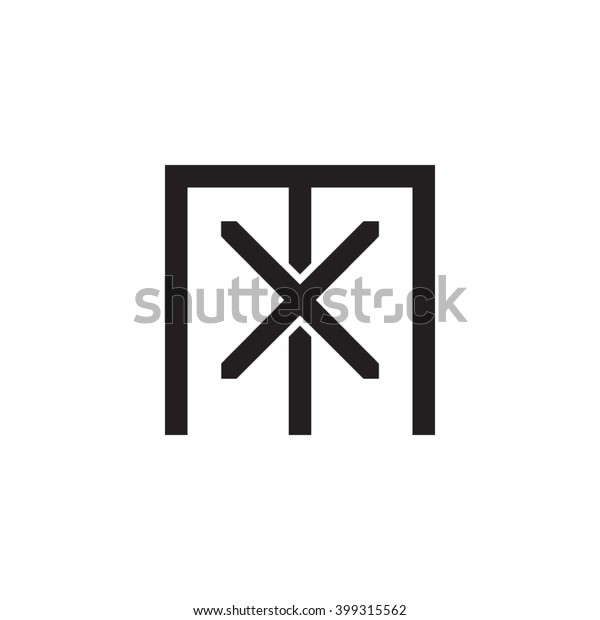 0b97283d1 Letter M X Monogram Square Shape Stock Vector (Royalty Free) 399315562