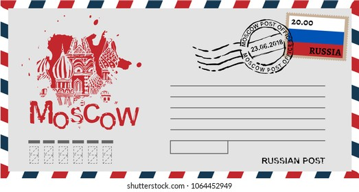 Russian Mail Images, Stock Photos & Vectors | Shutterstock