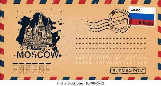 Russian Post Marks Images, Stock Photos & Vectors | Shutterstock