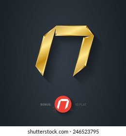 Letter N, Vector gold font. Elegant Template for company logo. Metallic Design element or icon. Pseudo origami style, including flat version.