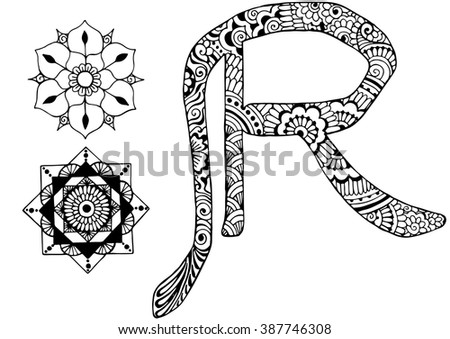 Letter R Decorated Style Mehndi Stock Vector Royalty Free