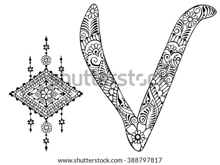 Letter V Decorated Style Mehndi Stock Vector Royalty Free