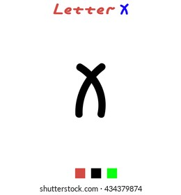 The letter X for logos, icons, web design, the template element. Black letters on a white background English alphabet. Vector Illustration Eps10.