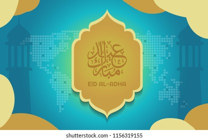 Lettering Arabic Special Eid Al Adha Mubarak with color green and yellow eps 10 Creative design