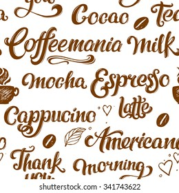 Lettering coffee seamless pattern. Vector illustration.