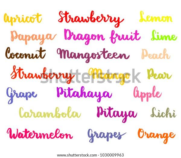 Lettering Fruit Names Modern Brush Calligraphy Stock Vector (Royalty