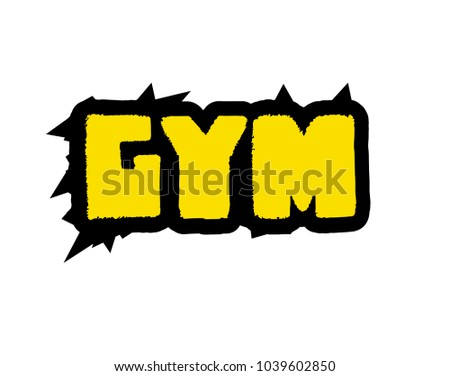 Lettering Logo Gym Hand Sketched Card Stock Vector Royalty Free