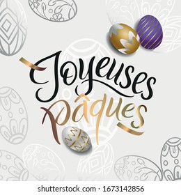 Lettering quote Joyeuses Pâques, Happy Easter in French, with golden egg, Hand drawn vector illustration. Design concept, element for card, banner, invitation. - Vector