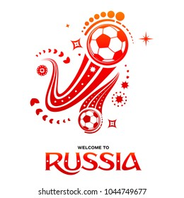 Lettering welcome to Russia. FIFA World Cup in Russia 2018. World of Russia modern and traditional elements, 2018 trend templates. Vector illustration isolated on white background.