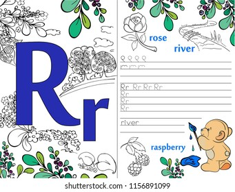 Letters. ABC. Learning to write letters. For children and their parents. Recipe. Illustrated English alphabet. Learn the letters with a rabbit and a bear. Vector illustration. Coloring book.