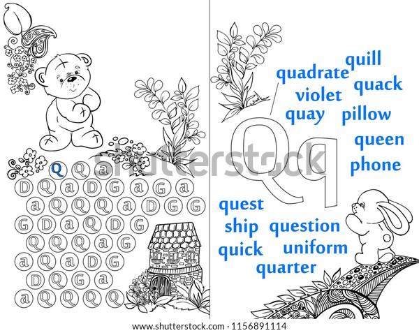 Quickuniforms
