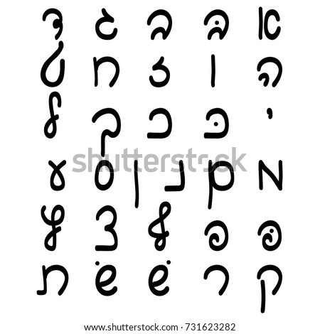 letters of the hebrew alphabet israeli symbols writing on a white background