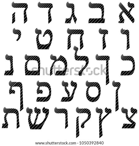 letters of the hebrew alphabet on a white background to study the hebrew language