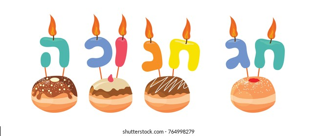 letters made as a candles says happy Hanukkah in Hebrew. traditional Hanukkah doughnuts