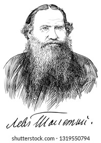 Lev Nikolayevich Tolstoy (1828-1910) portrait in line art illustration. He was Russian classical novelist, short-story writer, philosopher and social theoretician.