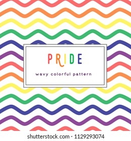 LGTB+ Pride day line abstract pattern