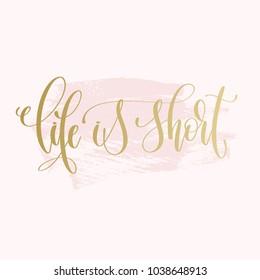 Short Positive Quotes Images Stock Photos Vectors Shutterstock